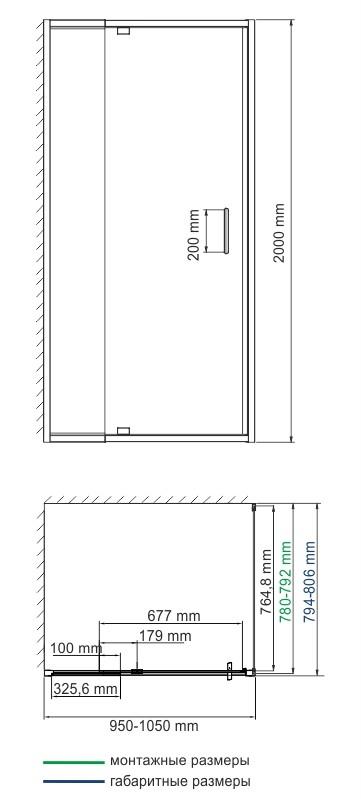 Душевой уголок Wasserkraft Berkel 48P17 100x80 см Смеситель Milardo Victoria VICSB00M01 для раковины